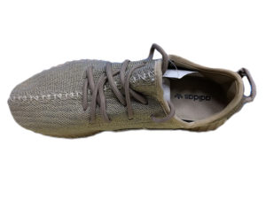 Adidas Yeezy Boost 350 Moonrock песочные