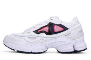 Adidas Ozweego 2 Raf Simons x White белые (35-44)