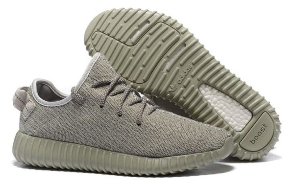 Adidas Yeezy Boost 350 MoonRock бежевые (36-45)
