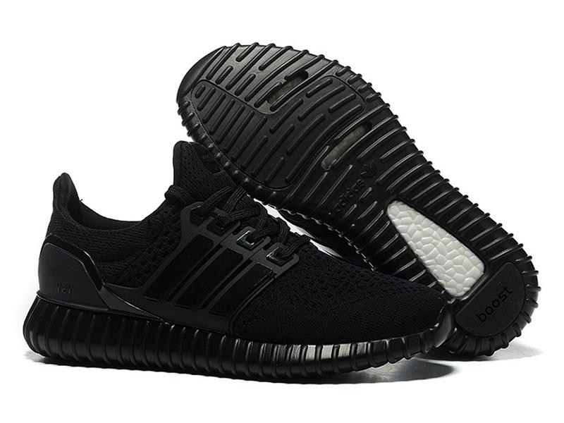 Adidas Ultra Boost X черные