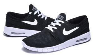 Nike Stefan Janoski Max черно-белые (39-44)